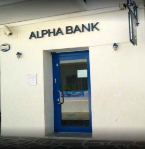 alphabank-antiparos