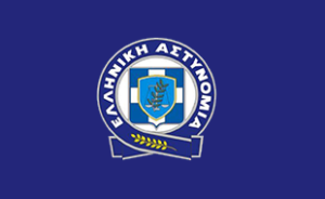 police-station-antiparos