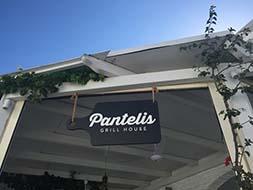 pantelis-grill-house-antiparos