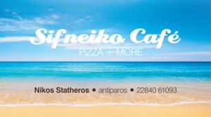 sifneiko-cafe-antiparos