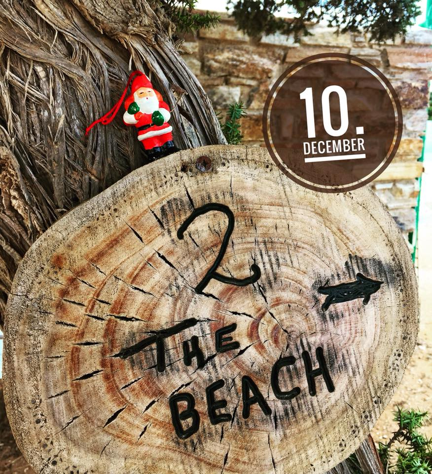 Christmas calendar from Antiparos