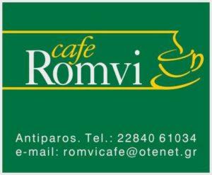 Romvi Cafe Antiparos